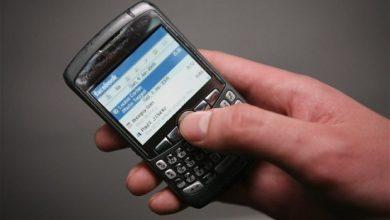 Re-Evaluate Draft Regulations On Derecognizing Mobile Smartphones