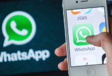 Gadgets Get Banned After WhatsApp Leak At Audit Meetings