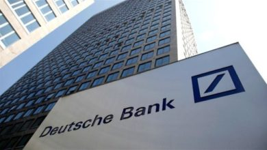 Stress Test: Deutsche Bank Fails, Goldman, Morgan, State Street Conditioned