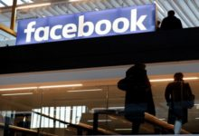 Lead EU Regulator For Facebook Starts Evaluating The Data Breach