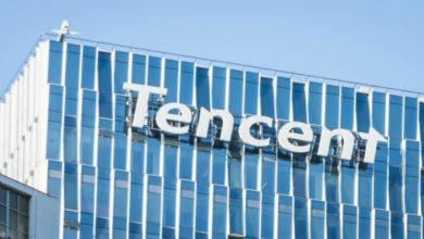 Tencent Music IPO Fails To Garner Investor Interest