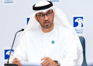 KKR, Blackrock Pen $4bn Deal With ADNOC