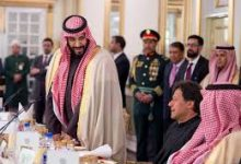 Pak To Get $20bn From Saudi Arabia